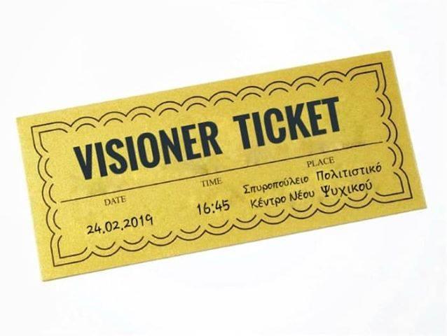 visioner-ticket